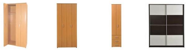 Armarios y roperos en conforama ofertas - Ofertas armarios roperos ...